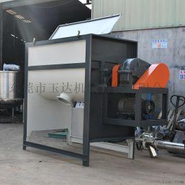 厂家生产饲料搅拌机 干粉搅拌机 颗粒料拌料机