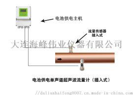大连  电池供电插入式超声波流量计