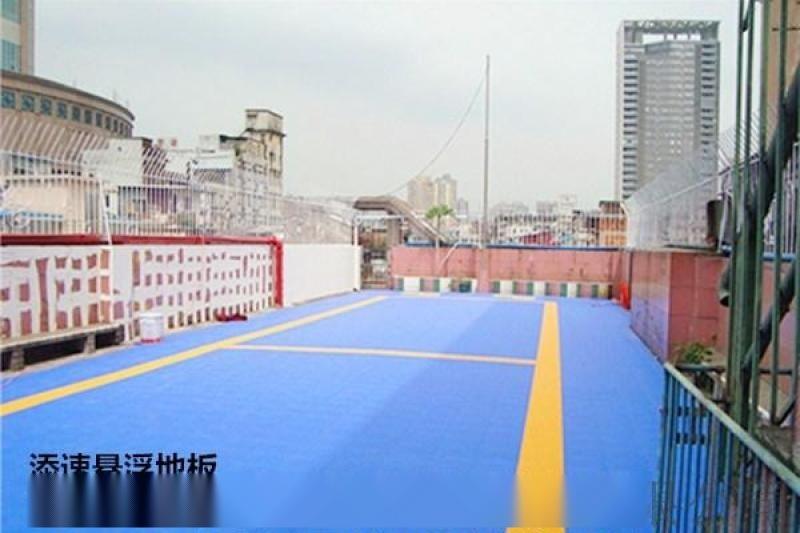 周口幼儿园大块悬浮拼装地板厂家