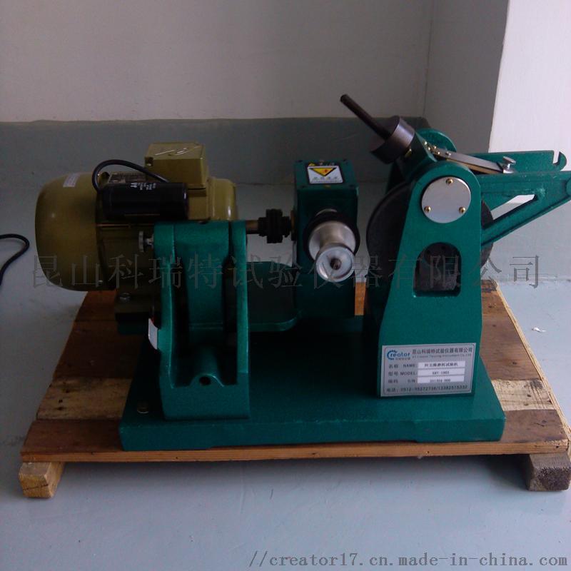 橡胶磨耗机 橡胶阿**磨耗机 橡胶磨耗机厂家