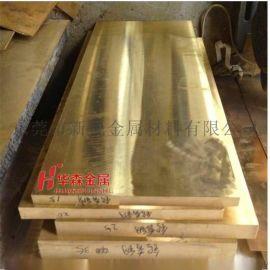 供应HAl67-2.5铝黄铜板