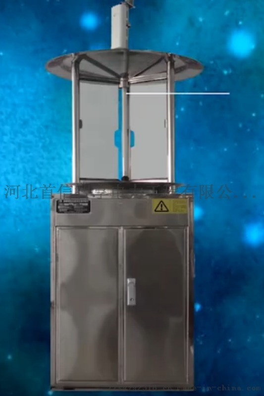 智慧昆蟲檢測系統、病害蟲檢測系統