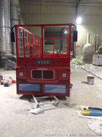 玻璃钢游乐设施公交车模型