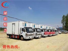 国六庆铃冷藏厢式货车,冷藏厢式货车
