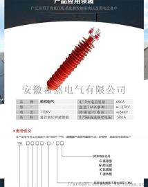 电站型YH5WZ-100-260避雷器安徽希然