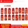廠家定制新年紅包燙金紅包定制過年婚慶喜慶用品紅包