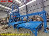 水泥預製小構件設備/供應商
