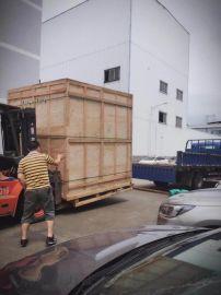 南城木箱,高埗木箱,万江木箱