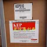EPDM KEP510/韓國錦湖乙丙橡膠