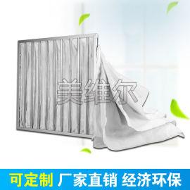 除尘过滤布F5袋式中效过滤器中央空调铝框