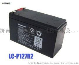 7ah松下蓄电池松下LC-P127R2