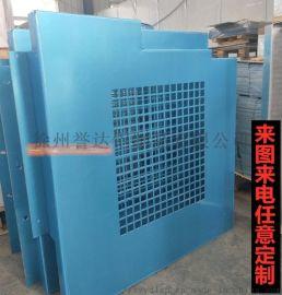 铝合金保护罩厂家安全防护网价格