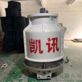 40T冷却塔圆形冷却塔凯讯冷却塔