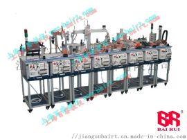5.模块化柔性自动化生产实训系统 (八站式)