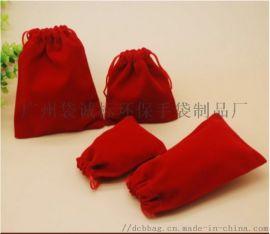 精品绒布包装袋