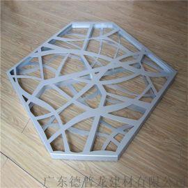 商场镂空铝单板,雕花铝单板来图定做,铝单板厂家直销