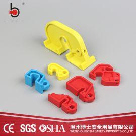 简易中小型断路器锁开关锁扣BD-D05