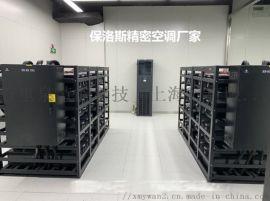 YF恒温恒湿精密空调 上海保洛斯YF12精密空调