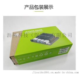 英伟达 NVIDIA Jetson Nano 开发板