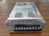 DC250v300w开关电源 工业机械设备电源