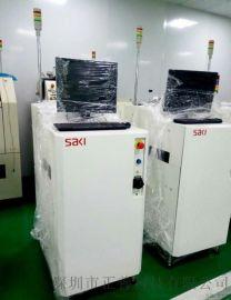 在线光学检测仪设备 saki在线aoi检测仪