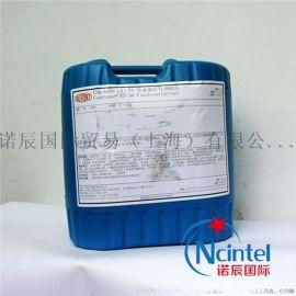 FS-50水溶性 两性表面活性剂