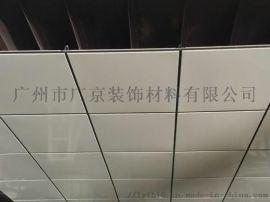 办公室明架吊顶铝天花方形跌级铝扣板