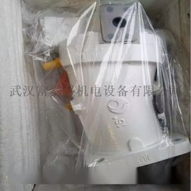 液压柱塞马达【A10V045DFR/52R-PSC62N00】