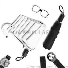 广东定制伞中心-顶峰雨伞女晴雨两用自动黑胶太阳伞