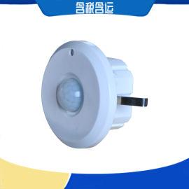 ASL100-T2/BR微波感应光照度传感器