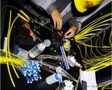 上海光纤熔接监控安装
