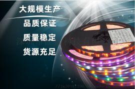 LED灯带12V低压48灯户外防水发光字灯带
