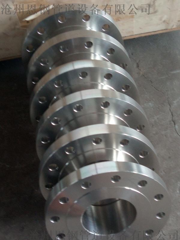 ANSI B16.5不鏽鋼法蘭廠家