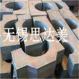 特厚鋼板切割,鋼板加工,鋼板火焰切割