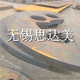 南京42crmo钢板切割,特厚钢板零割