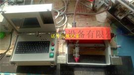 河北邢台车架号打标机激光打码机