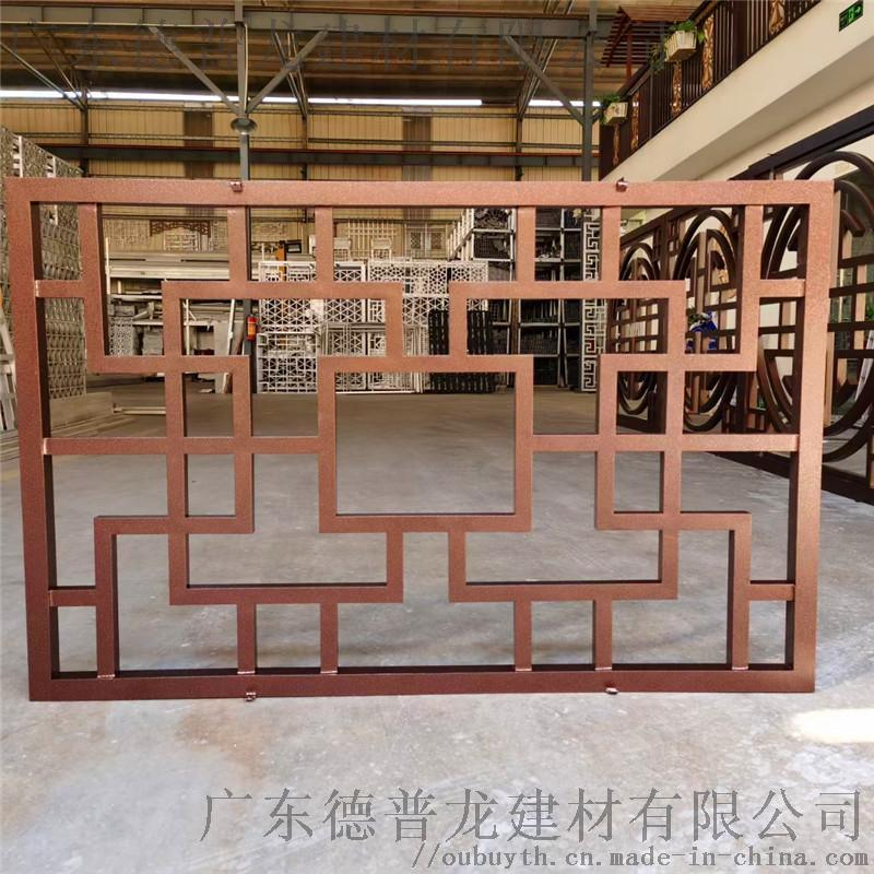 永辉超市镂空铝单板 雕刻造型铝单板吊顶