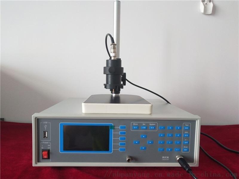 FT-345雙電測電四探針電阻率/方阻測試儀