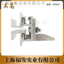 供应幕墙不锈钢石材陶土瓷砖干挂件 支持定制尺寸规格