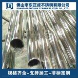 廣西不鏽鋼光面管,304不鏽鋼鏡面管