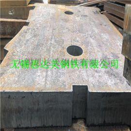 Q235B厚板切割,鋼板零割下料,寬厚板切割