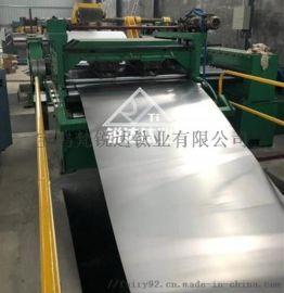 TA1冲压钛板钛带钛卷0.5