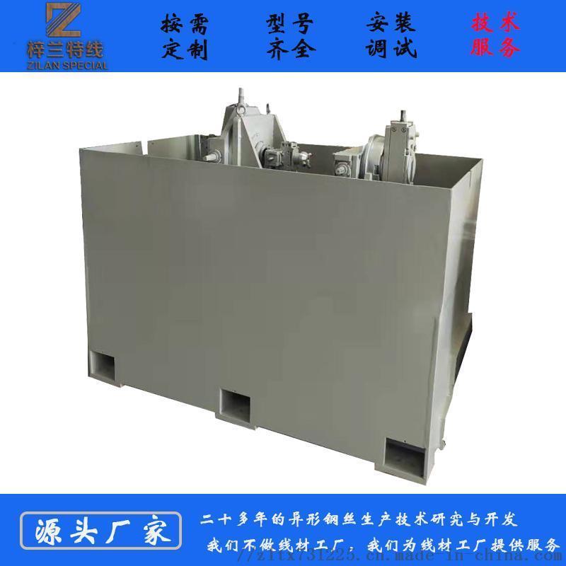 金屬不鏽鋼銅材異型鋼絲冷軋機 軋機 主被動軋機