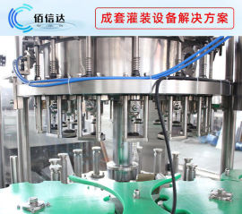 马口铁易拉罐、两片罐灌装机 玻璃瓶茶饮料生产线