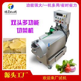 果蔬切片切丝切丁机 多功能蔬菜切菜机