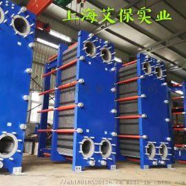 蒸汽换热器导热油不锈钢热交换器空气换热器生产厂家