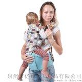 跨境婴儿背带斜抱式宝宝腰凳带反光条儿童母婴用品四季一件代发1702