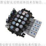 DCV100-3OQ.3O4Q系列勾臂车多路阀