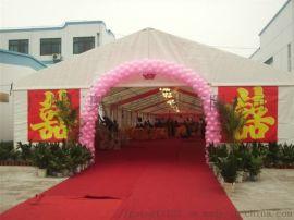 大型户外婚礼篷房定制,红白喜事活动的帐篷篷房制造商
