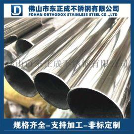 贵州201不锈钢管材 不锈钢光面管规格齐全
